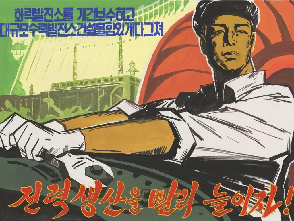 CAuKc6L4Enk-poster-9.jpg
