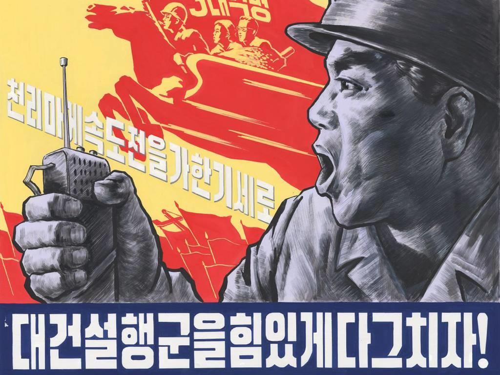 ObaSq0ArKnk-poster-7.jpg