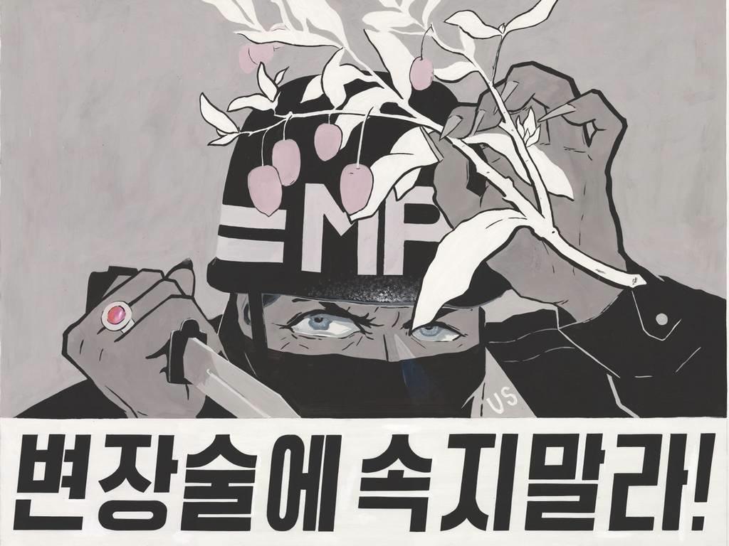 gTd5KGkjmnk-poster-4.jpg