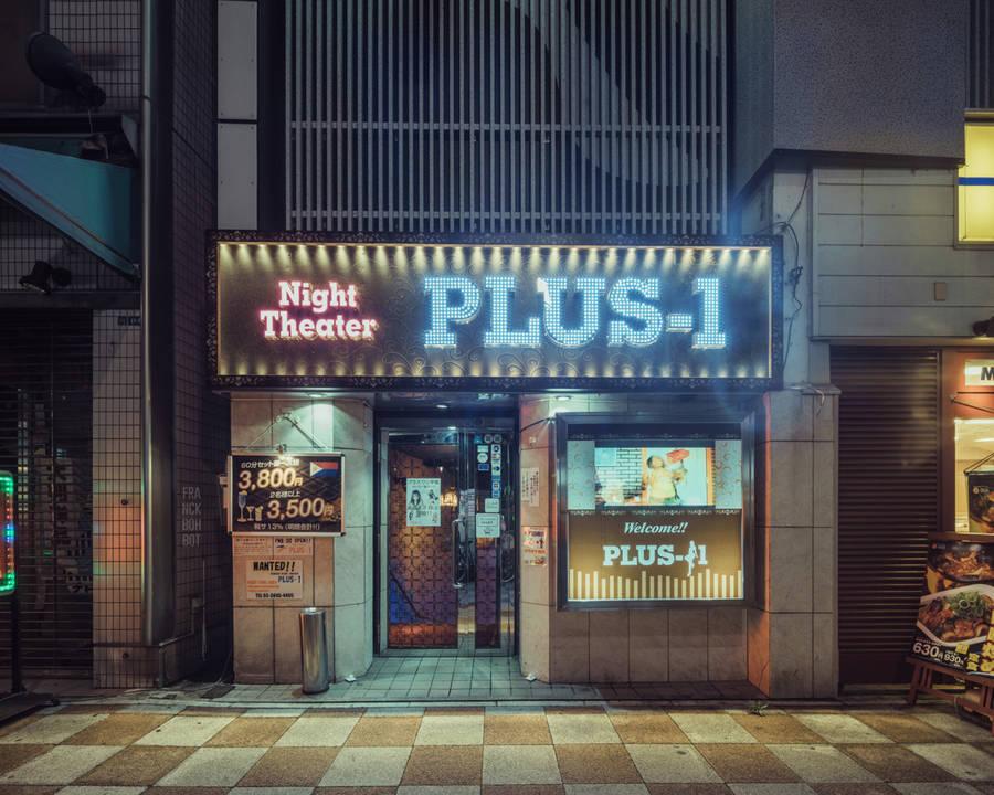 Tokyo-Murmurings-Photography13-900x720