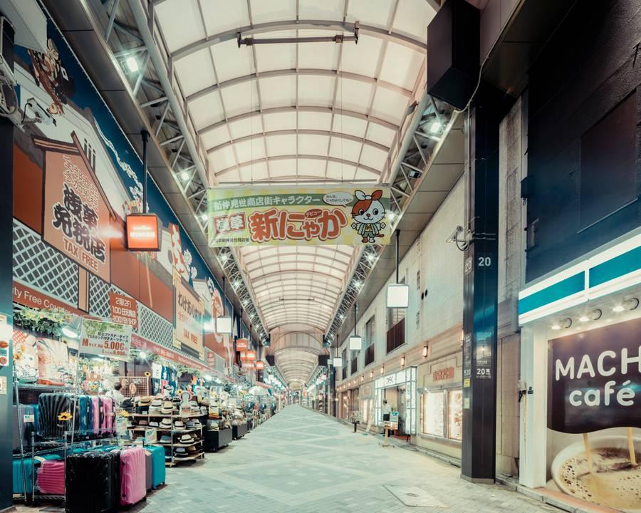 Tokyo-Murmurings-Photography14-900x720