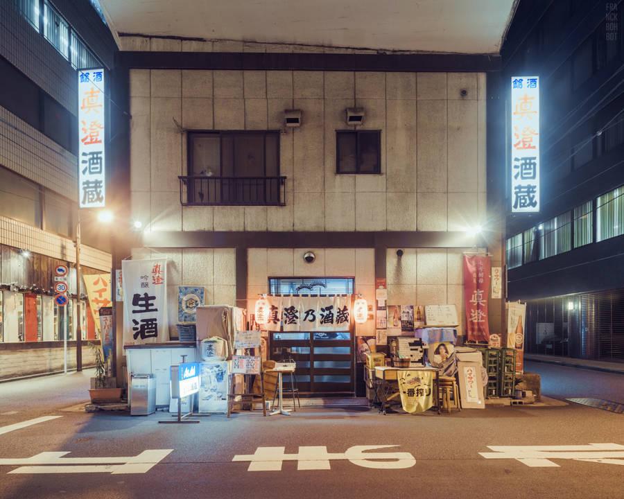 Tokyo-Murmurings-Photography5-900x720